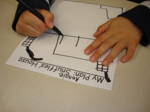 This student focuses on using a variety of shapes in his design.