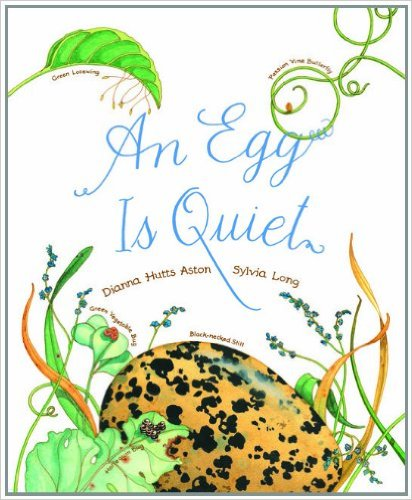 egg-is-quiet